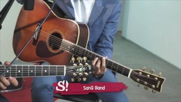 แดน วรเวช เอ๊ะ ละอองฟอง 2 ขั้วดนตรี จากSanQ Band