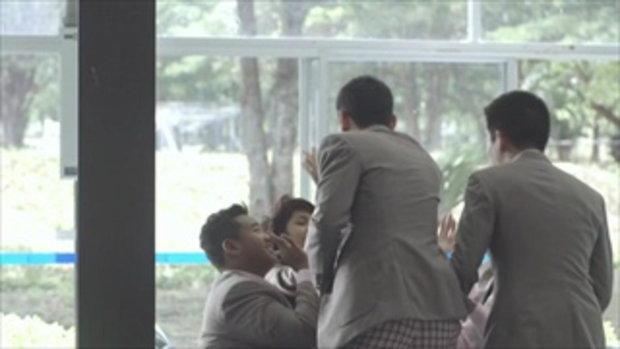 THE SCHOOL โรงเรียนป่วน ก๊วนนักเรียนแสบ EP.2 อาทิตย์19 ก.ค.58 ทาง MCOT HD 30