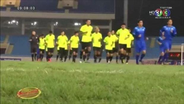 ทีมชาติไทยพร้อมทำศึกบอลโลกรอบคัดเลือก นัดสำคัญปะทะเวียดนาม (13 ต.ค.58)