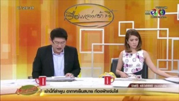 จนท.บุกทลายร้านคาราโอเกะลอบค้าประเวณีเด็กสาวไทยใหญ่(15 ต.ค.58)
