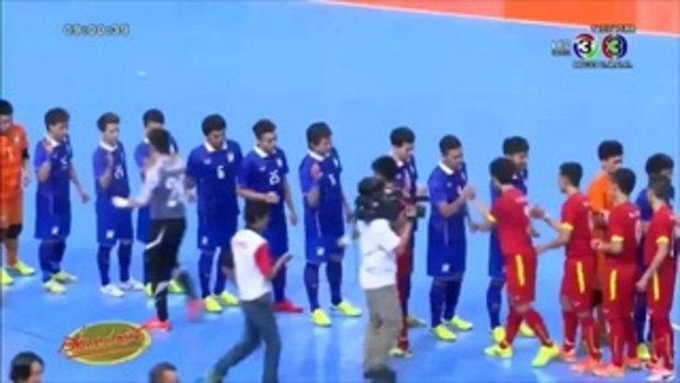 โต๊ะเล็กไทยถล่มเวียดนามยับ 6-0 ลิ่วรอบชิง ศึกฟุตซอลชิงแชมป์อาเซียน(15 ต.ค.58)