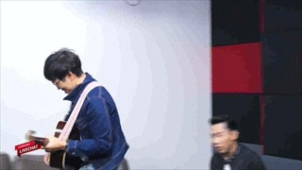 Sanook live chat - SanQ (เอ๊ะ-แดน วรเวช) 3/3