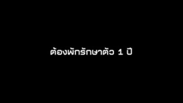 PERSPECTIVE - เชฟบุญธรรม - Honmono Sushi [6 ก.ย. 58] 4/4
