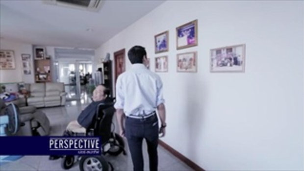 PERSPECTIVE - ตอนพิเศษ Special Tape [3 ม.ค 59] (2_4)