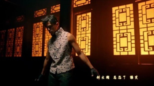 เพลง Hong Chen Ke Zhan - Jay Chou