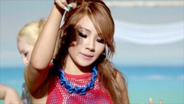 เพลง Falling in Love - 2NE1