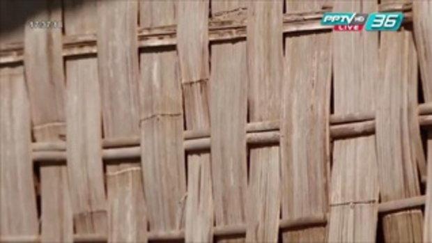 มหัศจรรย์อาเซียน พม่าชนเผ่าสัหน้าแห่งลำน้ำเลเมียว 2