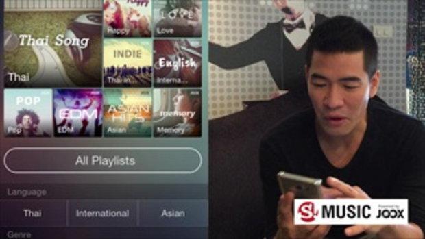 เมื่อ วู้ดดี้ ลองใช้ Joox Music application