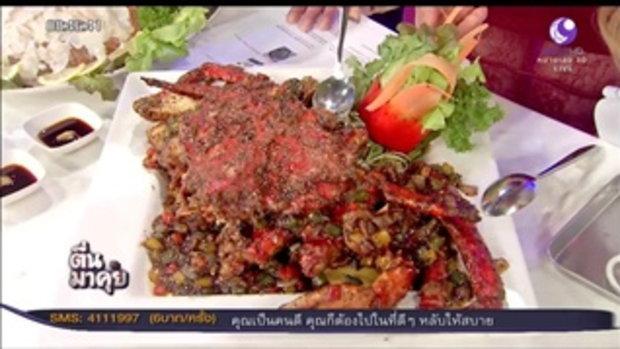 ดี๊ดี! Louis Leeman Seafood อาหารทะเลสดๆ จากทุกมุมโลก