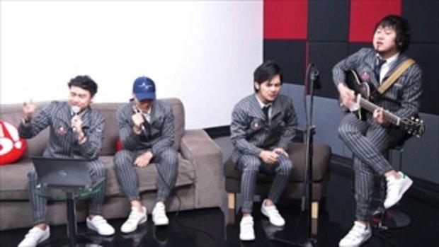 Sanook live chat พูดไม่คิด - Season Five (ร้องสด)