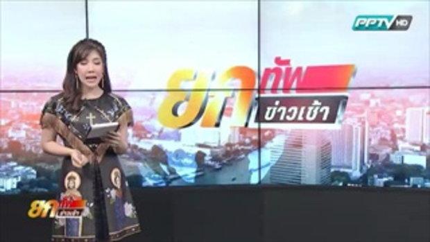 เมญ่า เผยฝันถึง 'ปอ' มาบอกลา ก่อนเสียชีวิต  22/1/59