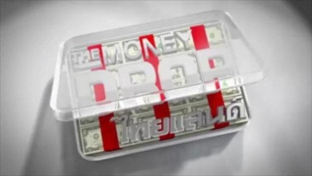 รายการ The Money Drop ไทยแลนด์  24 มกราคม 59