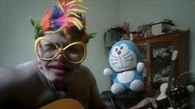 ตุ๊กตาเทพ (เพลงลูกเทพขอร้อง) ׃ โจ ไข่เยี่ยวม้า (DEMO ขำๆ นะแจ๊ะ อิอิ)