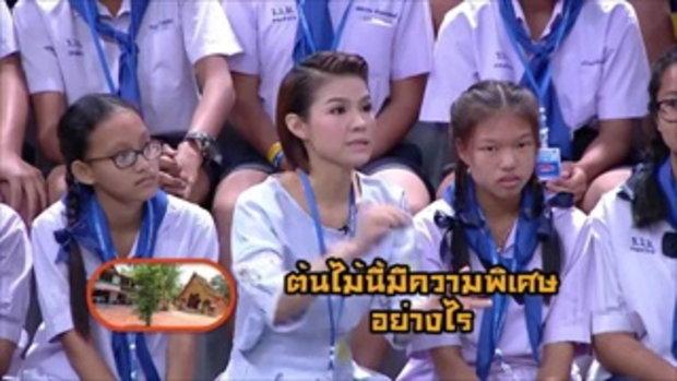รายการ นักคิดตะลุยอาเซียน Asean Together  30 มกราคม 59