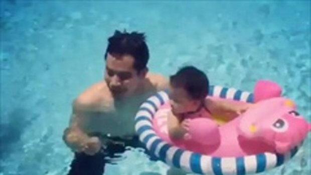 พ่อปอ ทฤษฎี พา น้องมะลิ เล่นน้ำครั้งแรก