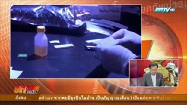 คุยกับดำรง  เมื่อประเทศไทยจะปฏิรูปตำรวจโดยใช้รัฐธรรมนูญ  3 ก.พ. 59