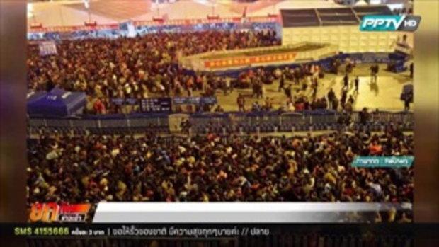 ชาวจีนแห่กลับบ้านตรุษจีน ติดค้างสถานีรถไฟนับแสน  3 ก.พ. 59