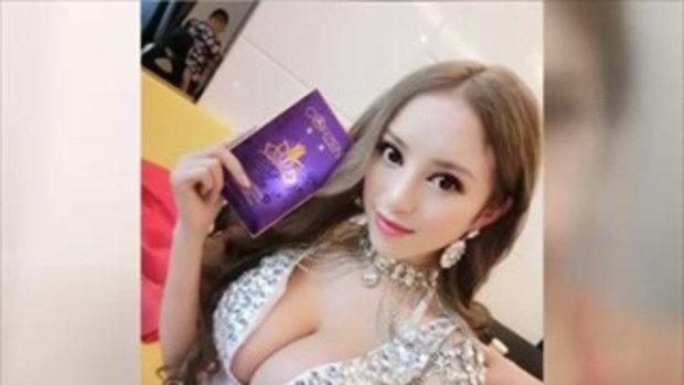 สาวหมวยไซส์สะบึม Chen Siqi จะมองมุมไหนก็ดูเด็ดจริงอะไรจริง 18+