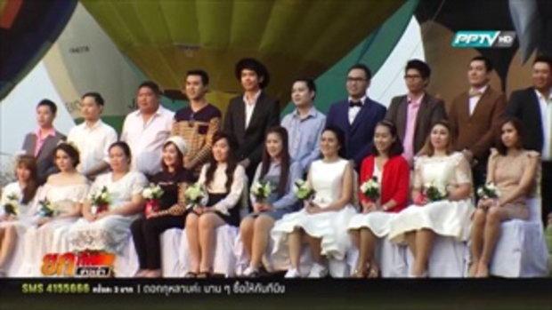 รักลอยฟ้า!! บ่าวสาวจัดงานแต่งบนบอลลูนที่ จ เชียงราย  15 กุมภาพันธ์ 2559