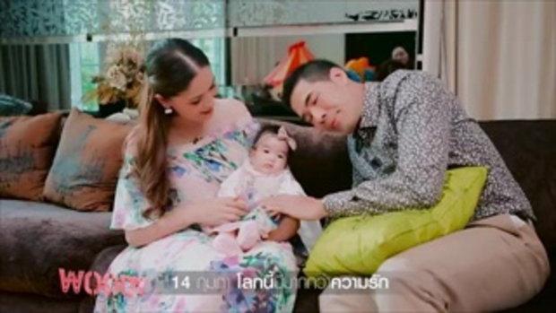 เมย์ มาริษา  ต่อสู้พร้อมลูกจนหายจากโรค PPHN!!1/4