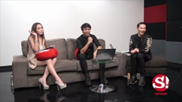 Sanook Live Chat - ก้อง ห้วยไร่