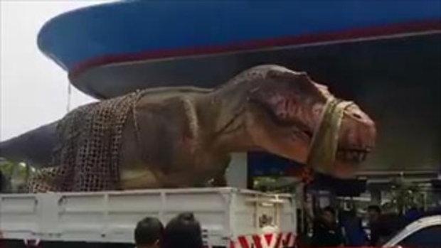 อึ้ง พบไดโนเสาร์ เหมือนจริงมากก !!!