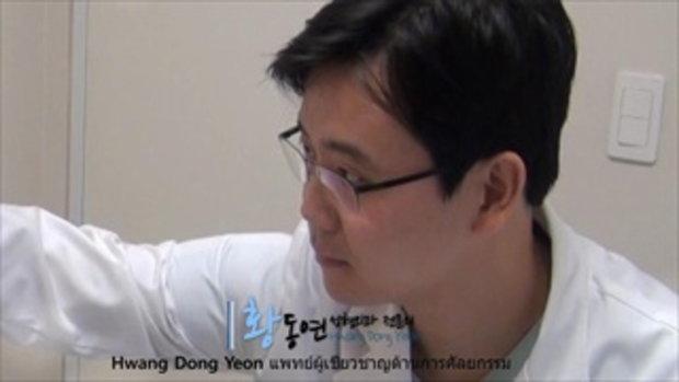 รีวิวศัลยกรรมเกาหลี โรงพยาบาลไอดี _ศัลยกรรมตา จมูกแล สริมคาง อันโซยอง