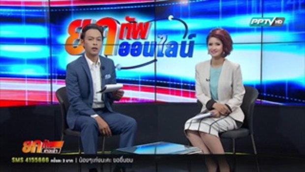 แชร์สนั่น! หนุ่มเกาหลีสุดโหด กระทืบกะเทยไทย หลังเข้าใจผิดคิดว่าหญิงแท้