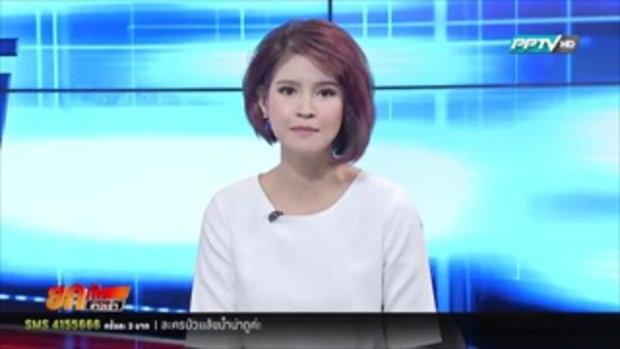 สาวหล่อไทยโกอินเตอร์ สาวแห่กรี๊ดหนักมาก  3 มีนาคม 2559