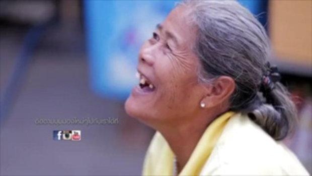 PERSPECTIVE  ดร.สมไทย   ราชาขยะ  6 มี.ค. 59 1/4