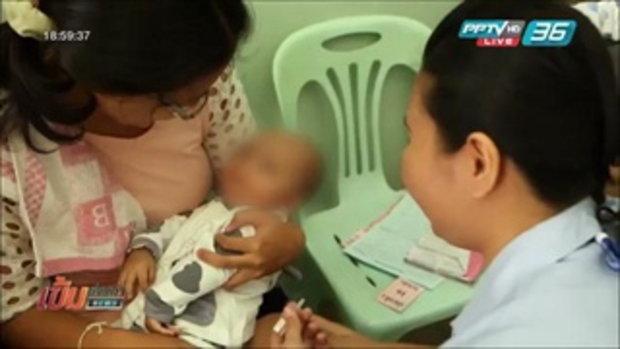 สายตรวจพิชิตโรค ตอน ความสำคัญของวัคซีน