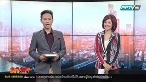 อึ้ง! เมื่อคนไทยเห็นสุริยุปราคา พิมพ์สาธุขอพรเพียบ 10 มีนาคม 2559