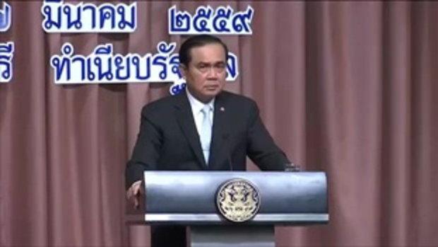 บิ๊กตู่ แนะดูซีรีส์ Descendants of the Sun กระตุ้นรักชาติ อยากให้ของไทยมีบ้าง