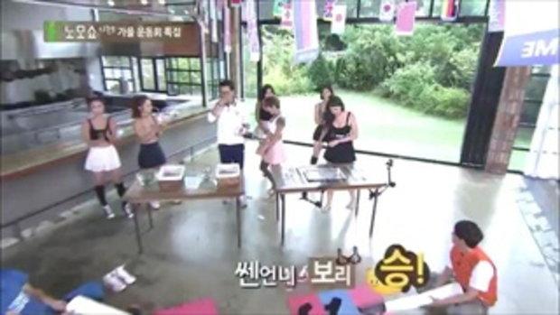 เกมโชว์เกาหลี สาวเซ็กซี่แข่งกินนม แบบไม่ใช้มือ 18+