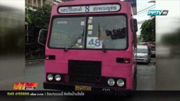 เรียกร้องให้ยกเลิกรถเมล์สาย 8 เหตุบริการไม่ปลอดภัย  22 มีนาคม 2559