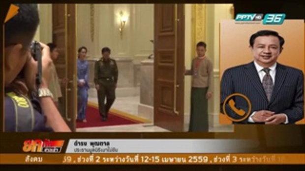 คุยกับดำรง  การขึ้นเงินเดือนข้าราชการ กับประสิทธิภาพการทำงาน  31 มีนาคม 2559