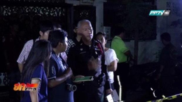 ตระเวนข่าว  น้องสาวโหดแทงพี่ชายดับคาห้องพักย่านสุทธิสาร 30 มีนาคม 2559