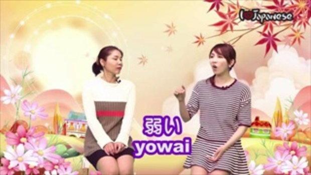ภาษาญี่ปุ่น EP154 ไม่มีสัญญาณ (คนญี่ปุ่นพูดไทย)