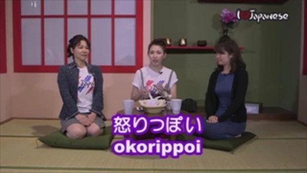 ภาษาญี่ปุ่น EP165 คันไซเบน ภาค 7 (คนญี่ปุ่นพูดไทย) 関西弁