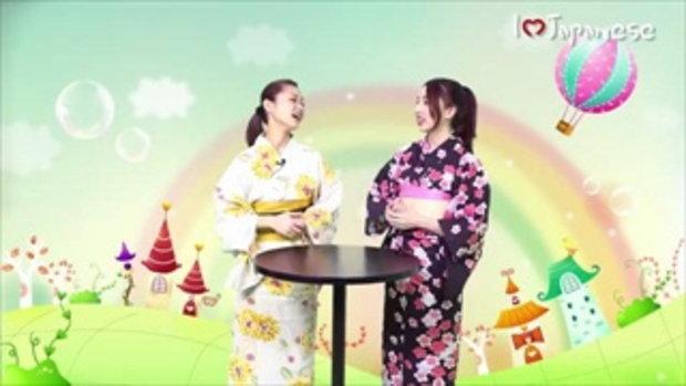 ภาษาญี่ปุ่น EP175 แนะนำตัว เป็นภาษาญี่ปุ่น คนญี่ปุ่นพูดไทย