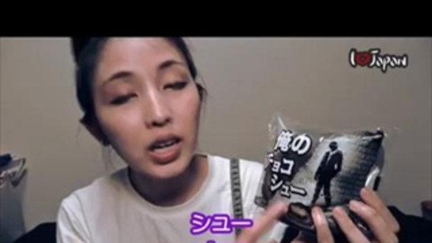 รีวิวขนมญี่ปุ่น EP1 ชูครีมสีดำ 俺のシュークリーム