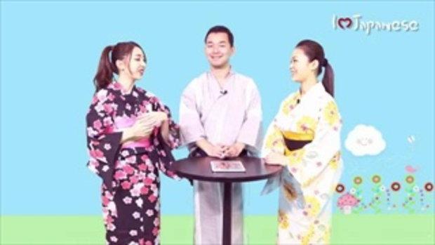 วิธีจีบสาวญี่ปุ่น EP173 จีบสาวญี่ปุ่น วิธีจีบสาวญี่ปุ่น