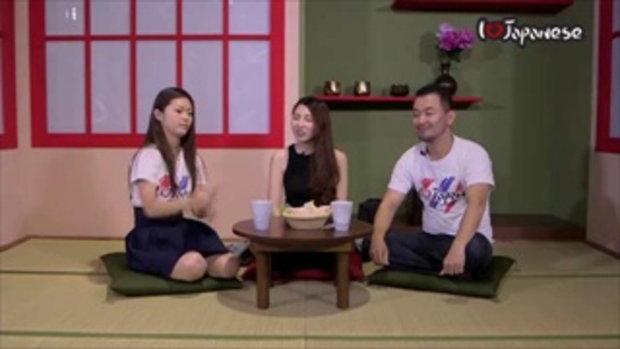 สิ่งที่ทำแล้วหนุ่มๆญี่ปุ่นใจเต้น EP169 คนญี่ปุ่นพูดไทย