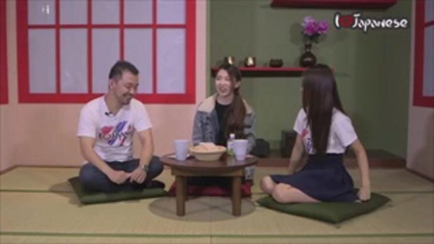 สิ่งที่ไม่ควรทำกับแฟนคนญี่ปุ่น (คนญี่ปุ่นพูดไทย) EP157 恋人にやってはいけないこと