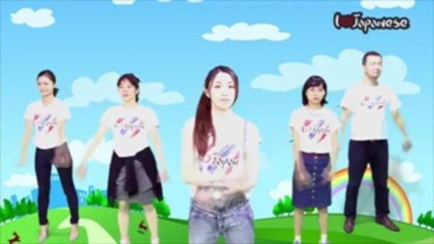 ออกกำลังกายยามเช้าแบบคนญี่ปุ่น ラジオ体操 by I Love Japanese