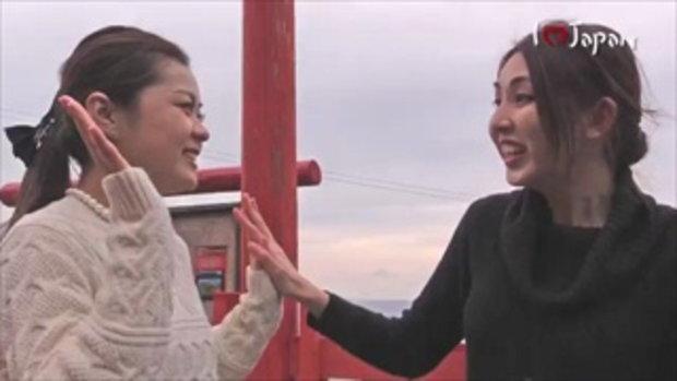 เที่ยวญี่ปุ่น EP2  จังหวัด Yamaguchi คนญี่ปุ่นพูดไทยได้ มายเซนเซย์ Setouchi