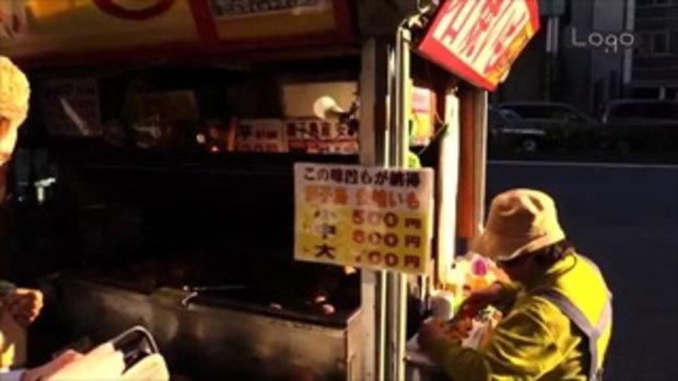 เที่ยวญี่ปุ่น ชมใบไม้เปลี่ยนสี ดูไฟ illumination ในโตเกียว