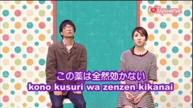 ภาษาญี่ปุ่น EP131 ได้ผล !! (คนญี่ปุ่นพูดภาษาไทย)