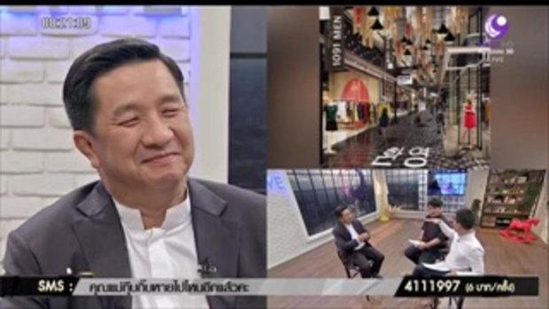 """SHOW DC"""" ศูนย์การค้าและเอ็นเตอร์เทนเมนต์สุดหรูครบวงจรแห่งแรกของไทย!"""