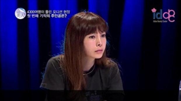 Let Me In โรงพยาบาลไอดี ศัลยกรรมเกาหลี : สาวหน้าครึ่งเสี้ยว ! ใบหน้าอีกข้างหนึ่งเกิดขึ้นกับเธอแล้ว!?